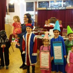 Purim 2018 3 Cheder