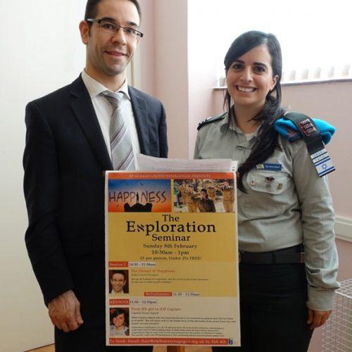 Rabbi Daniel Sturgess with Captain Keren Hajioff of the IDF (1)